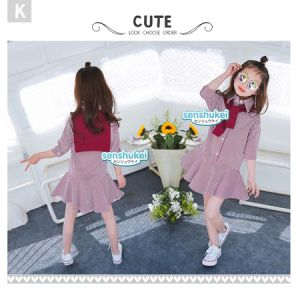 SENSHUKEI DRESS CARDIGAN GARIS MERAH