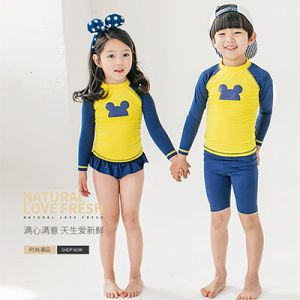 Baju Renang Couple Boy & Girl