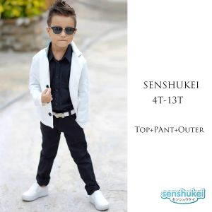 Senshukei 3-in-1 formal boy set jas putih